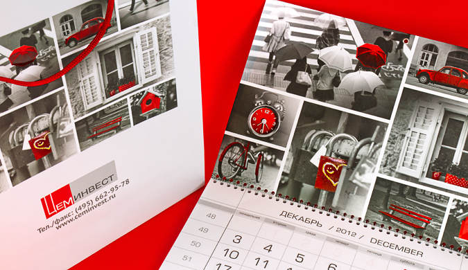 квартальный календарь дизайн 5